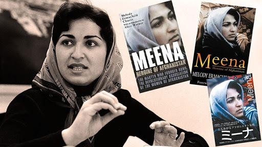 جای خالی تاریخ نگاری زنان مبارز افغان در رسانه ها